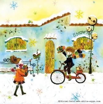 snowtown-hiromi-sato.jpg