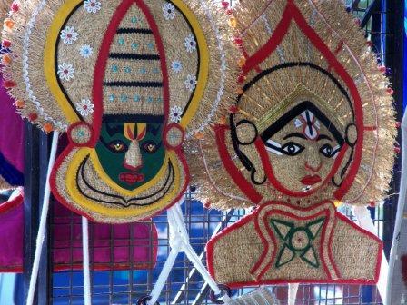 courtesybangalore-city.blogspot.com