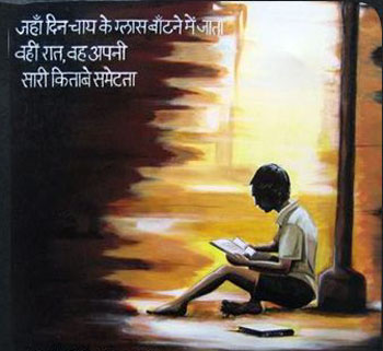 a graphic/poster against child labour, sunil tungaria